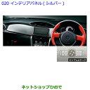 ●純正部品トヨタ 86インテリアパネル(シルバー)純正品番 08...