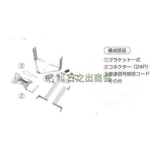 カーナビ・カーエレクトロニクス, その他 AV NKK-T49D
