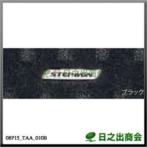 フロアカーペットマット(消臭抗菌加工/ヒールパッド付/1、2、3列目用セット)プレミアムタイプ2列目キャプテンシート用08P15-TAA-010Bブラック