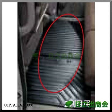 ラバーマット (縁高タイプ) 2列目用左右セット08P19-TAA-000
