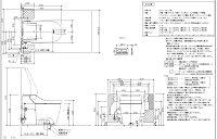 XCH1303RWS_2