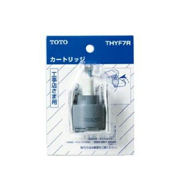 水まわり用品, その他 TOTO()TKHG30()THYF7R