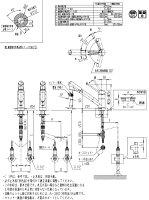 JF-1456SYX-SE(JW)_1