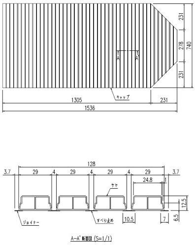 INAX(イナックス) 風呂巻きフタ BL-SC74154-K