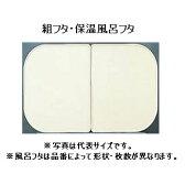 INAX(イナックス) 風呂フタ YFK-1475B(4)