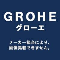 GROHE(グローエ)ミンタシングルレバーキッチン混合栓31375 00J:日の出ショッピングサイト