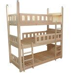 国産無垢ひのき三段ベッド棚板付き無塗装仕上げ121032