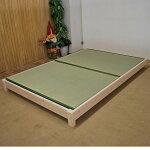 【ダブルサイズ国産畳ベッド】国産無垢ひのきヘッドレスベッドとダイケン畳国産イ草高さ18cm