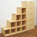 国産無垢ひのき家具ロフトに使える収納できるボックス階段とチェスト高さ140cm