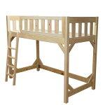 ベッド下に子供が立てれる無垢ひのき木製頑丈ロフトベッドバーディカル40すのこベッド