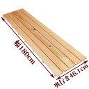 すのこ サイズ 180cm×46.1cm 国産ひのき スノコ ヒノキ DIY 桧 檜 玄関 押入れ お風呂 更衣室