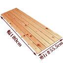 すのこ サイズ 180cm×55.5cm 国産ひのき スノコ ヒノキ 桧 檜 玄関 押入れ お風呂 更衣室