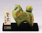 戌(犬)の置物/繁栄・小 三枝惣太郎作品 高岡銅器の干支置物