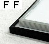 ポスターフレームシルバー(FF:101.5×69.5cm)