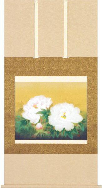 おもてなしの掛け軸/牡丹 藤田真穂作品 高級桐箱付:美術工芸の檜屋