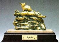 干支の置物/子(鼠)福寿萬来日本彫刻界の最高峰北村西望作品高岡銅器