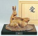 高岡銅器販売干支置物/卯(兎)愛(茶金色)富永直樹作品高岡銅器販売