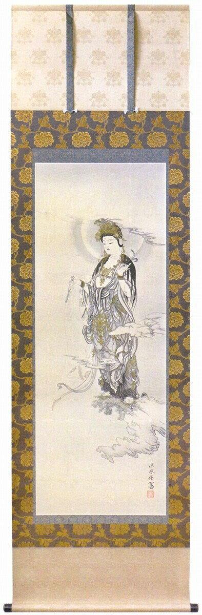 観音様の掛け軸 雲上観音 守護神の掛け軸 金襴三段表装:美術工芸の檜屋