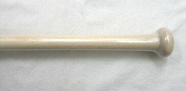 【根性】素振り用トレーニングバット◆85cm 1100g平均