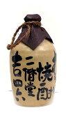 乙25°吉四六 壷ツボ(大分) 720ml