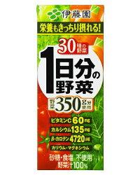 伊藤園1日分の野菜200ml紙パック×24本入