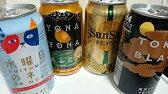 よなよなエール 350ml 4種4缶 クラフトビールお試しセット