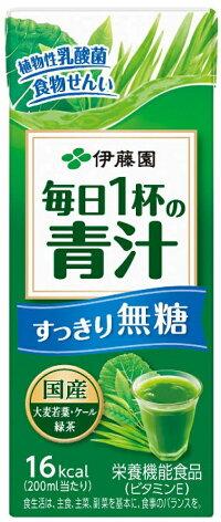 伊藤園毎日1杯の青汁パック200ml×24個