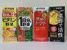 伊藤園充実野菜緑黄色野菜ミックス200ml紙パック24本セット