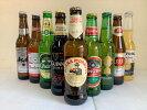 世界のメジャービール飲み比べセット12本12種