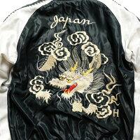 "TAILORTOYOテーラー東洋HINOYAEXCLUSIVEACETATESUKA""UKULELE""×""DRAGON"""