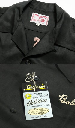 KingLouiebyHolidayキングルイ『Emerson'sKingLouieSHIRTS』