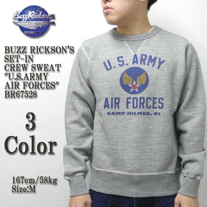 "BUZZ RICKSON'S バズリクソンズ SET-IN CREW SWEAT ""U.S.ARMY AIR FORCES"" BR67528"