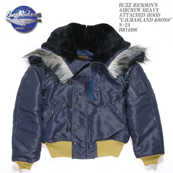 BUZZ RICKSON'S バズリクソンズ AIRCREW HEAVY ATTACHED HOOD