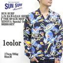SUN SURF サンサーフ L/S HAWAIIAN SHIRT 『THE SPACE SHIP』 HINOYA Special Order SS26918HY ≪新商品!≫