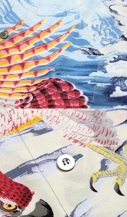 """SUNSURFサンサーフSPECIALEDITION""""THEARRIVALOFPERRY""""SS38420送料無料日本製国産アロハシャツスペシャルエディション和柄ペリー"""