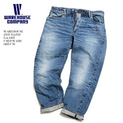 WAREHOUSEウエアハウス2ND-HANDLot.1001USEDWASH(濃)