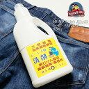 MOMOTARO JEANS桃太郎ジーンズジーンズ用洗剤SZ001