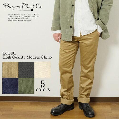 BURGUS PLUS バーガスプラス Lot.401 High Quality Modern Chino HINOYA ヒノヤ 日本製 岡山産...