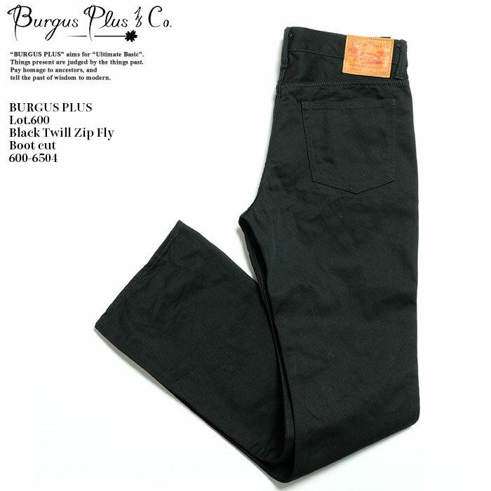 メンズファッション, ズボン・パンツ BURGUS PLUS Lot.600 Black Twill Zip Fly Boot cut 600-65