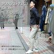 BURGUS PLUS バーガスプラス Lot.401 High Quality Modern Chino HINOYA ヒノヤ 日本製 岡山産 チノパン ウエポン ストレート 401-60