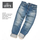 Levi's リーバイス MADE & CRAFTEDCalifornia Casbah 502 TAPER MADE IN JAPAN 56518-0046 ≪新商品!≫