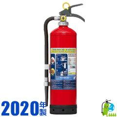 【2020年製】ミヤタ蓄圧式機械泡消火器3型 FF3