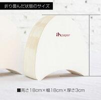 間接照明フットライトHINTON折り畳みランプクラフト紙製収納や持ち運びに便利水に強くリサイクル可能【白のみ】