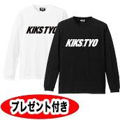 ��KIKSTYO/���å����ƥ����磻������LOGOL/STee/KIKSTYO�?ŵT�����