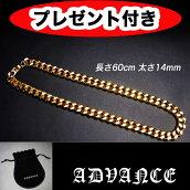 ADVAVCEアドバンスadvanceゴールドgoldネックレス7555F18金メッキゴールドチェーンオーダーメイド缶バッジプレゼント