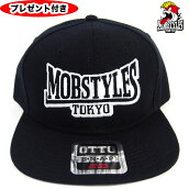 MOBSTYLESモブスタイルスMOBLOGOBBCAPキャップ帽子SNAPBACKスナップバックキャッププレゼント付メンズ格闘技ジムマラソンジョギング