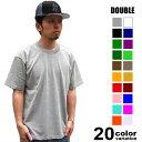 DOUBLE(ダブル)コットンTシャツ(21色)【B系/HIPHOP/無地/半袖/ヒップホップ】【あす楽対応】