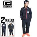 リバーサル セットアップ 【九州限定モデル】 reversal REV...