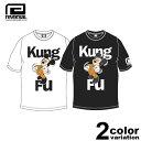 リバーサル REVERSAL Tシャツ 半袖 Mickey Mouse / KUNG FU TEE (reversal tシャツ ミッキー コラボ ホワイト ブラック rvMKY14aw005 ストリート)