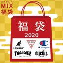 2020年 新春 福袋 トップス 3点セット KANGOL GUESS Champion THRAS ...